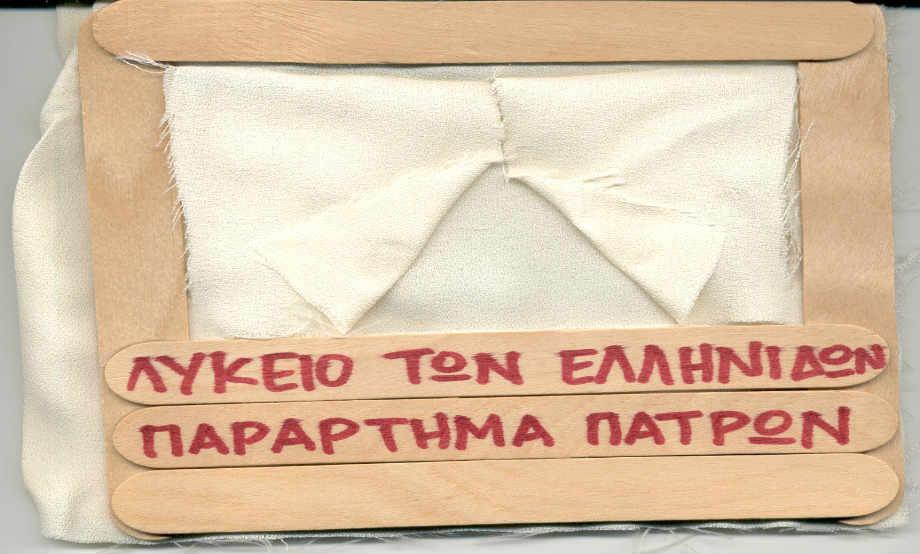 2002-06-19_ΠΡΟΣΚΛΗΣΗ_1