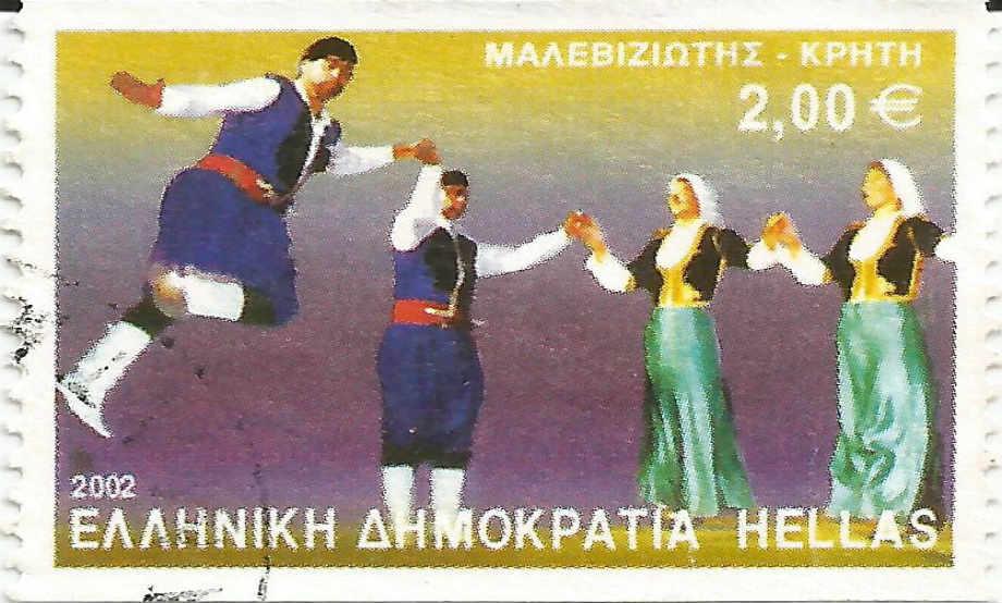 ΓΡΑΜΜΑΤΟΣΗΜΟ_2002_ΜΑΛΕΒΙΖΙΩΤΗΣ-ΚΡΗΤΗ