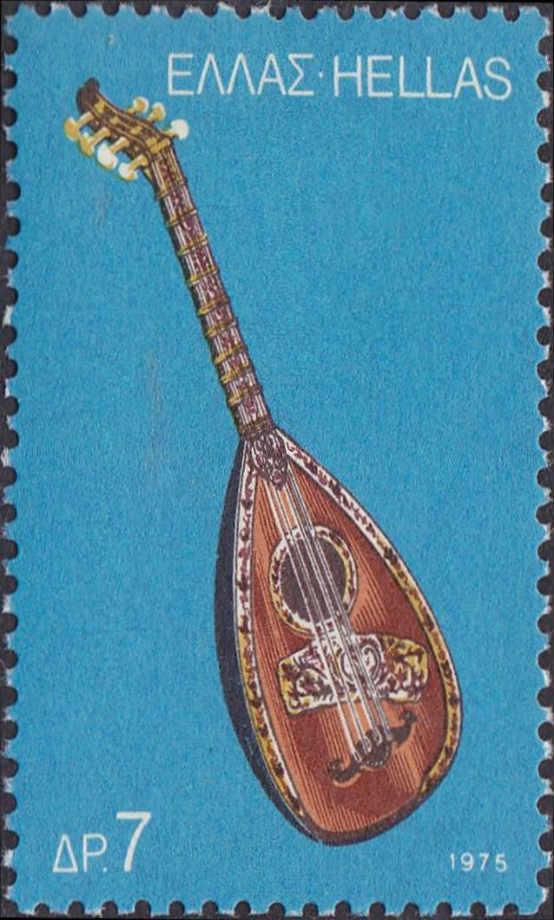 1975  Έκδοση Λαϊκά Μουσικά Όργανα - Λαγούτο