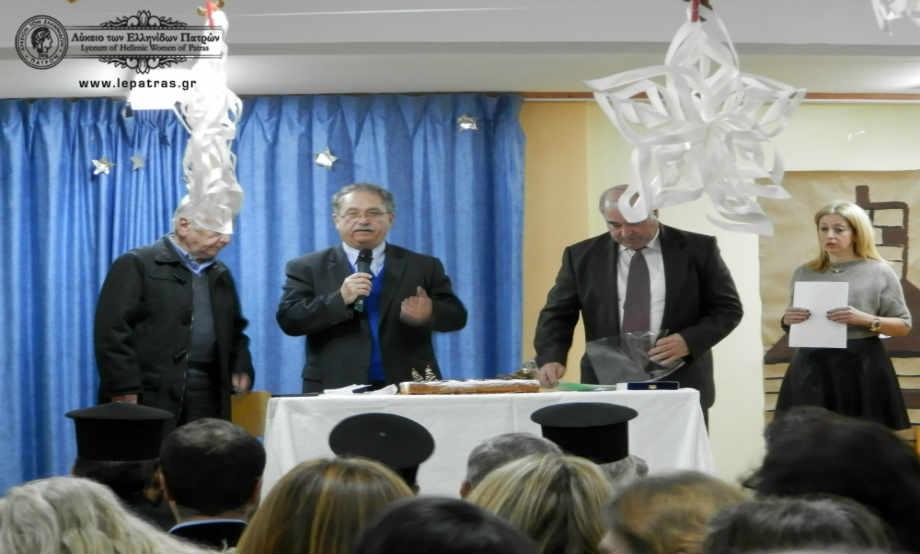 Συμμετοχή της χορωδίας του ΛτΕ Πατρών στην κοπή της Πρωτοχρονιάτικης Πίτας του Συλλόγου Προστασίας Υγείας & Περιβάλλοντος περιοχής Κ.Υ. Χαλανδρίτσας
