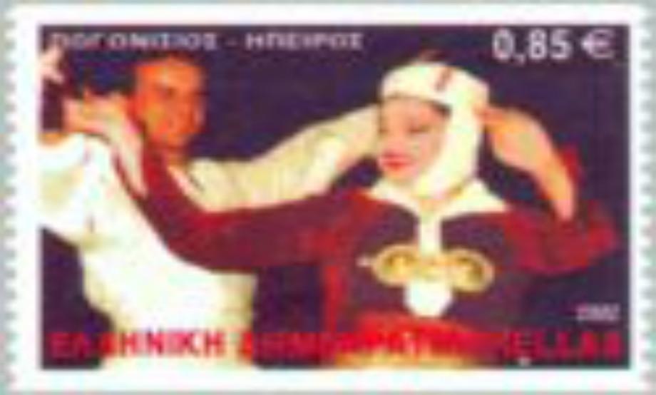 2002 - Ήπειρος - Πωγωνίσιος