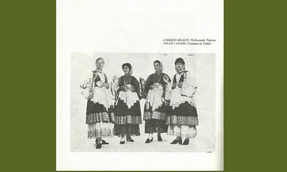 1979-07-9.15_Θέατρο Λυκαβητού - Α' Πανελλήνιο Φεστιβάλ Εθνικών Χορών 9/22
