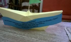2015-06-19: Πρόσκληση για Παιδική Καλοκαιρινή Λυκείο των Ελληνίδων Πατρών