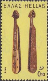 1975  Έκδοση Λαϊκά Μουσικά Όργανα - Ποντιακή Λύρα