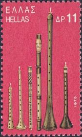 1975  Έκδοση Λαϊκά Μουσικά Όργανα - Πίπιζα Φλογέρες