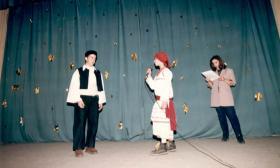 1997-12 - Χριστουγεννιάτικη Παιδική Παράσταση στο Αρσάκειο