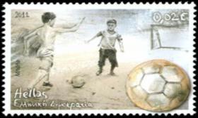 2012 - Γραμματόσημα - Παιχνίδια της Παλιάς Γειτονιάς - Μπάλα