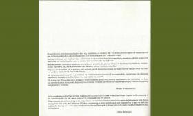 1979-07-9.15_Θέατρο Λυκαβητού - Α' Πανελλήνιο Φεστιβάλ Εθνικών Χορών 7/22