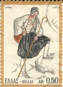ΓΡΑΜΜΑΤΟΣΗΜΟ_1973_ΣΚΥΡΟΣ