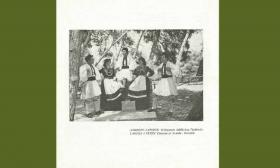 1979-07-9.15_Θέατρο Λυκαβητού - Α' Πανελλήνιο Φεστιβάλ Εθνικών Χορών 21/22
