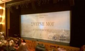 2016-02-07: Το Λύκειον των Ελληνίδων Πατρών Πήγε Θέατρο - Σμύρνη μου Αγαπημένη