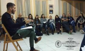 2016-12-08: 1η Λαογραφική Συνάντηση