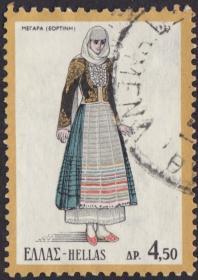 ΓΡΑΜΜΑΤΟΣΗΜΟ_1972_ΜΕΓΑΡΑ-ΓΙΟΡΤΙΝΗ