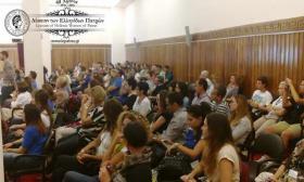 Διάλεξη από τον καθηγητή του Εθνικού & Καποδιστριακού Πανεπιστημίου Αθηνών κ. Λάμπρο Λιάβα  με θέμα: «Παράδοση και Φολκλόρ. Χρήση και καταχρήσεις στη 'διαχείριση' της ελληνικής μουσικής και του χορού.