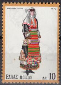 ΓΡΑΜΜΑΤΟΣΗΜΟ_1972_ΜΑΚΕΔΟΝΙΑ-ΠΥΛΑΙΑ