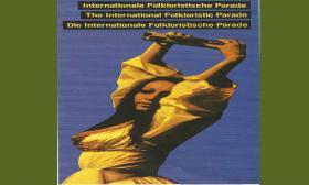 1988-07-15 έως 21: Αφίσα από το Διεθνές Φεστιβάλ στο Brunssum της Ολλανδίας 1/5