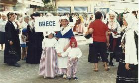 1988-06_Συμμετοχή στο Διεθνές Φεστιβάλ του Brunssum της Ολλανδιας