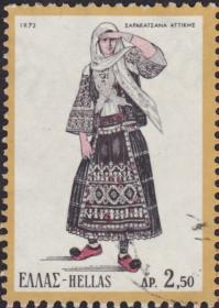 ΓΡΑΜΜΑΤΟΣΗΜΟ_1972_ΣΑΡΑΚΑΤΣΑΝΑ ΑΤΤΙΚΗΣ