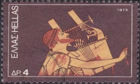 1975  Έκδοση Λαϊκά Μουσικά Όργανα - Κιθαρωδός