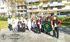 2016-12-24: Κάλαντα στις Αρχές της Πόλης από τις Παιδικές Ομάδες του Λυκείου των Ελληνίδων Πατρών