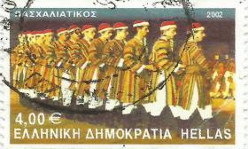 ΓΡΑΜΜΑΤΟΣΗΜΟ_2002_ΠΑΣΧΑΛΙΑΤΙΚΟΣ