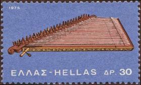 1975  Έκδοση Λαϊκά Μουσικά Όργανα - Κανονάκι
