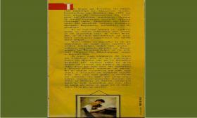 2000-07-14_ArchaioWdeio_HManaStaTragoudia_04