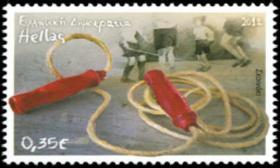 2012 - Γραμματόσημα - Παιχνίδια της Παλιάς Γειτονιάς - Σχοινάκι