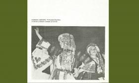 1979-07-9.15_Θέατρο Λυκαβητού - Α' Πανελλήνιο Φεστιβάλ Εθνικών Χορών 4/22