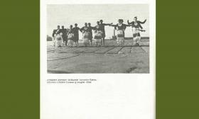 1979-07-9.15_Θέατρο Λυκαβητού - Α' Πανελλήνιο Φεστιβάλ Εθνικών Χορών 13/22