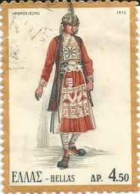 ΓΡΑΜΜΑΤΟΣΗΜΟ_1973_ΗΠΕΙΡΟΣ -ΣΟΥΛΙ