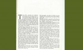 1979-07-9.15_Θέατρο Λυκαβητού - Α' Πανελλήνιο Φεστιβάλ Εθνικών Χορών 6/22