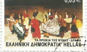 ΓΡΑΜΜΑΤΟΣΗΜΟ_2002_ΤΑ ΠΡΟΙΚΙΑ ΤΗΣ ΝΥΦΗΣ-ΔΡΑΜΑ