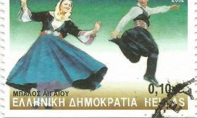 ΓΡΑΜΜΑΤΟΣΗΜΟ_2002_ΜΠΑΛΟΣ ΑΙΓΑΙΟΥ