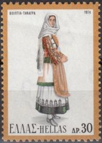 ΓΡΑΜΜΑΤΟΣΗΜΟ_1974_ΒΟΙΩΤΙΑ-ΤΑΝΑΓΡΑ
