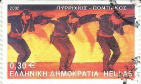 ΓΡΑΜΜΑΤΟΣΗΜΟ_2002_ΠΥΡΡΙΧΙΟΣ-ΠΟΝΤΙΑΚΟΣ