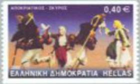 2002 - Σκύρος - Αποκριάτικος